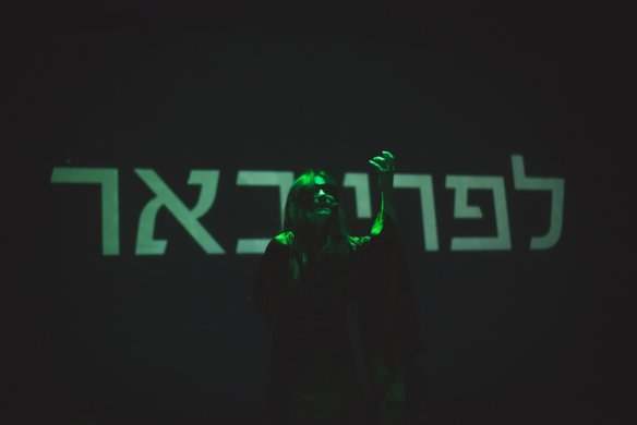 נפילים - nefilim0036y
